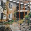 Wildwood Canyon Villa
